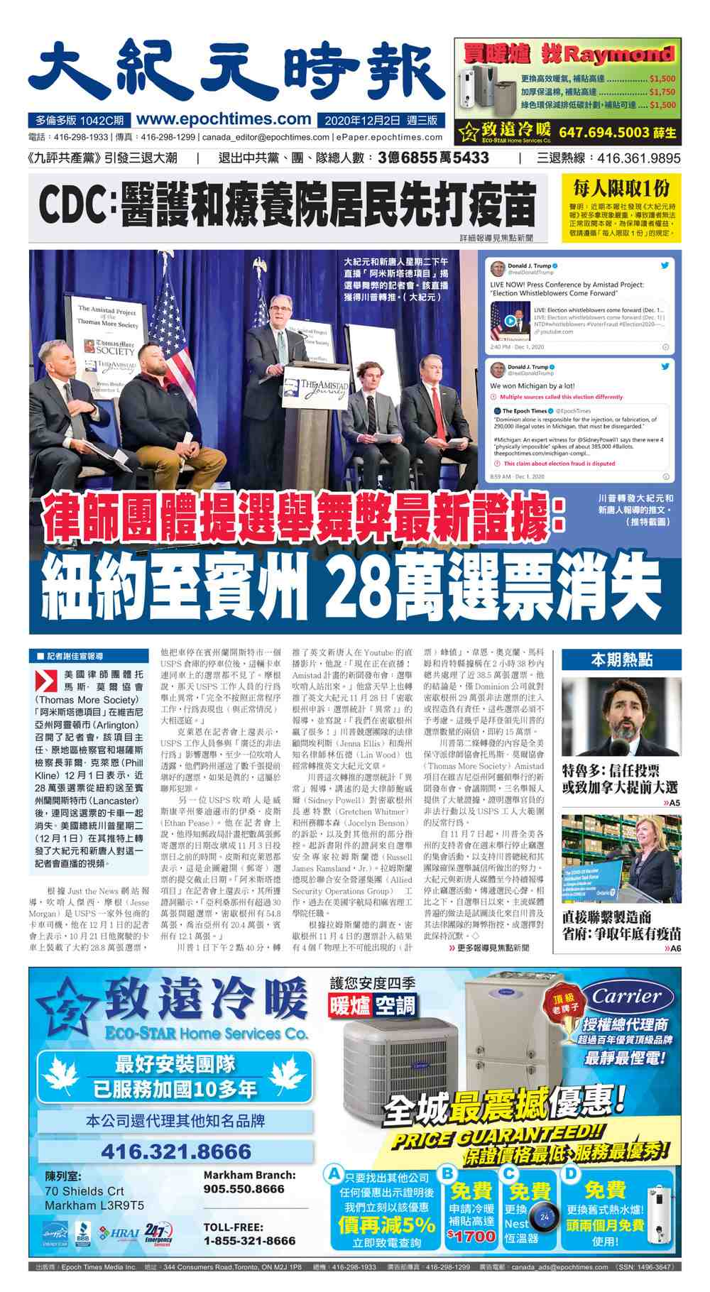 Toronto 20201202 a01 frontpage c s250x